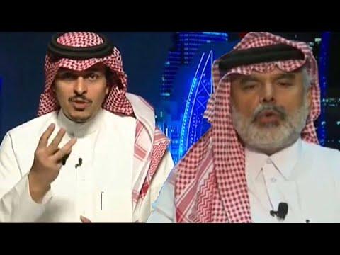 Download محلل سعودي يكشف