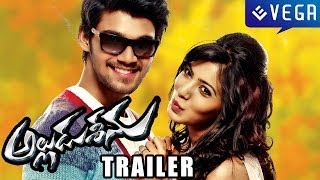 Seenu Movie Trailer - Sai Sreenivas, Samantha - Latest Telugu Movie