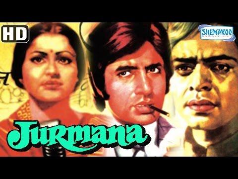 Video Jurmana {HD} - Amitabh Bachchan - Vinod Mehra - Rakhee - Shreeram Lagoo - Old Hindi Movie download in MP3, 3GP, MP4, WEBM, AVI, FLV January 2017
