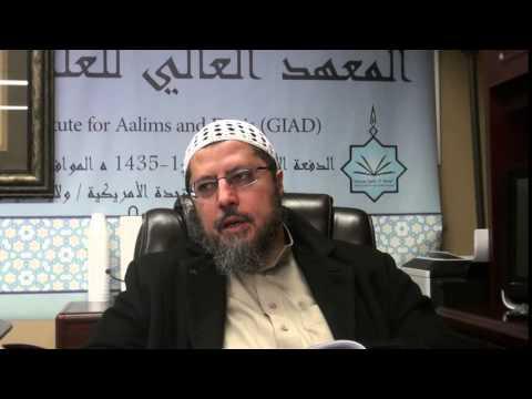 شرح متن حِرْز الْأَمَانِي وَوَجْه التَّهانِي-٩