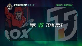 ROX vs TJ — Неделя 3 День 2 / LCL