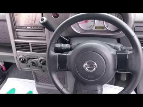中古車 キューブキュービック 7人乗り1500cc キーフリー、車内が広い、茨城県ひたちなか市水戸市 (видео)