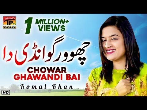 Video Chowar Ghawandi Bai, Komal Khan download in MP3, 3GP, MP4, WEBM, AVI, FLV January 2017