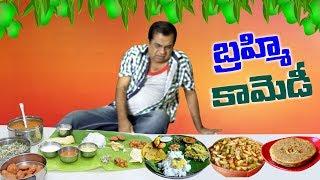 Video Brahmanandam Latest Comedy Scenes | Volga Videos MP3, 3GP, MP4, WEBM, AVI, FLV April 2018