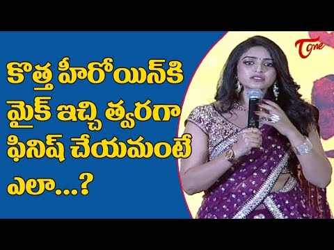 Actress Nakshatra Speech at Palasa 1978 Pre Release Event | TeluguOne Cinema
