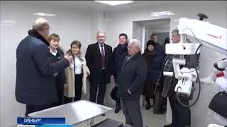 Школа молодых ученых - Репортаж ГТРК Оренбург
