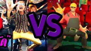รักตุ๊ด - บี้ เดอะสกา VS Garry's Mod