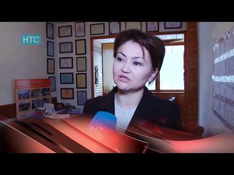 Итоги Недели (04.12.17–10.12.17)  Подборка Главных Новостей Недели  НТС – Кыргызстан