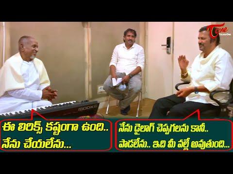 Mohan Babu Funny Conversation With Ilayaraja @ Son of India music sitting | TeluguOne Cinema