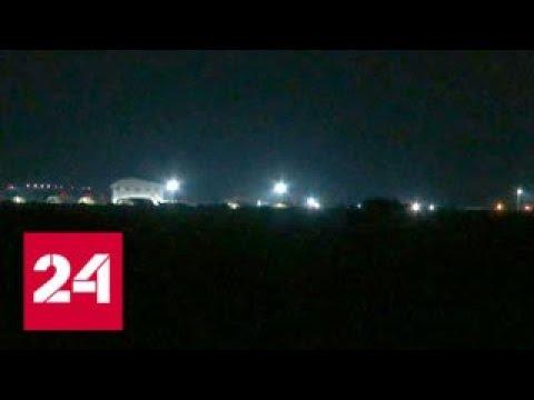 Срочно ПВО Сирии отражают ракетные удары США Британии и Франции - Россия 24 - DomaVideo.Ru