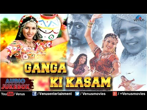 Video Ganga Ki Kasam Full Songs | Mithun Chakravorthy, Jackie Shroff, Deepti Bhatnagar | Audio Jukebox download in MP3, 3GP, MP4, WEBM, AVI, FLV January 2017