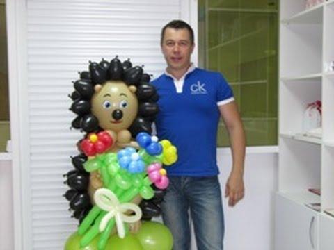 Ежик из шаров мастер класс