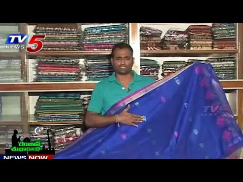 Kollam silk sarees and styles : TV5 News