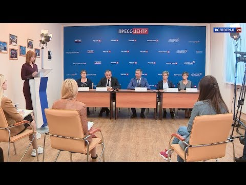 Новые проекты в социальной сфере региона. Выпуск от 12.10.2018