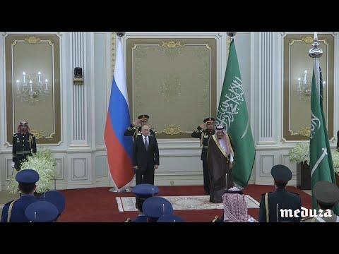 Гимн России в исплнении оркестра Саудовской Аравии.