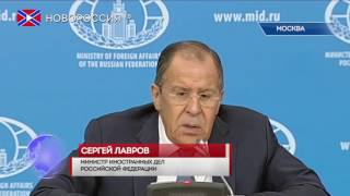 Итоговая пресс-конференция Сергея Лаврова