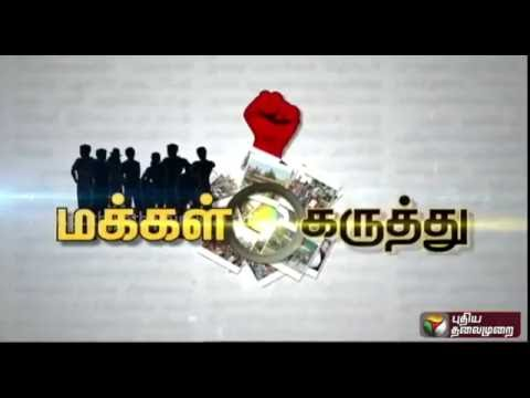 Peoples-Response-to-Puthiyathalaimurais-Common-Query-Public-Opinion-25-06-16