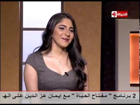 ياسمينا تكشف عن  العروض التمثيلية وتقديم فيديو كليب  قريبا