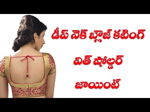 Video Deep Round Neck Blouse  With Shoulder Joint Cutting and Stitching in Telugu Part 150 download in MP3, 3GP, MP4, WEBM, AVI, FLV January 2017