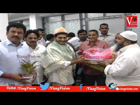 Barkath Ali from Vizag and other Muslim Minorities Meet CM at Camp Office Vizagvision...