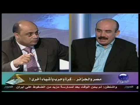 مصر و الجزائر..كرة وحرب و أشياء أخرى 5
