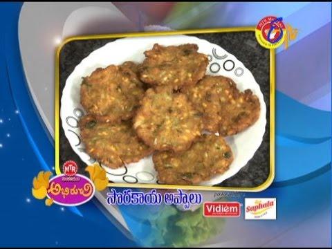 Abhiruchi--Sorakaya-Appalu--సొరకాయ-అప్పాలు
