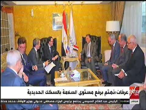 وزير النقل يستقبل السفير الفرنسي بالقاهرة لبحث سبل التعاون بين الجانبين