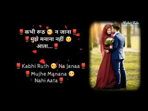 Love Status Video Whatsapp  Best True Romantic Quotes shayari status image