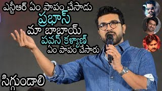 Video Ram Charan Sensational Comments On Media Channels | Naa Peru Surya Pre Release Event | Daily Culture MP3, 3GP, MP4, WEBM, AVI, FLV Oktober 2018