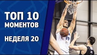 Ike Udanoh in Top 10 moments of the 20-th week in the VTB United League