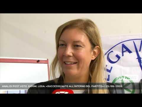 ANALISI POST VOTO. GIDONI, LEGA: «SUCCESSO NATO ALL'INTERNO DEL PARTITO» | 25/09/2020