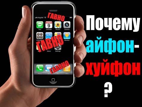 Китайские клоноделы выпустили копию iphone 5c