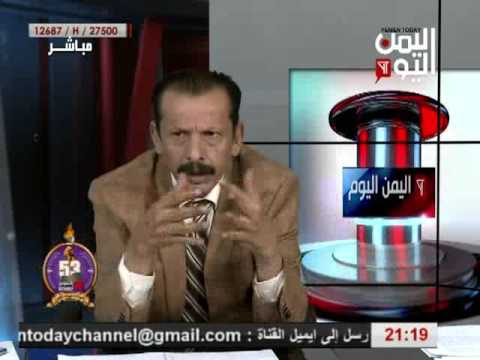اليمن اليوم 17 10 2016