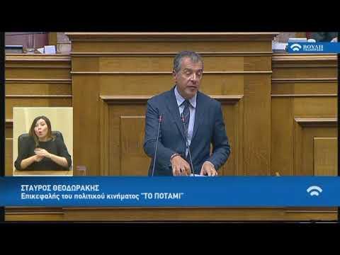 """Σ.Θεοδωράκης(Επικεφαλής """"Ποτάμι"""")(Συζήτηση για την αναθεώρηση του Συντάγματος)(14/11/2018)"""