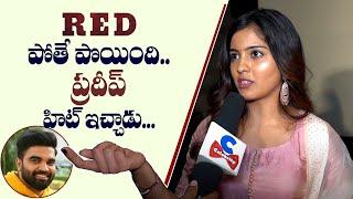 Video 30 Rojullo Preminchadam Ela Movie Heroine Amritha Aiyer First Interview | Pradeep Machiraju download in MP3, 3GP, MP4, WEBM, AVI, FLV January 2017