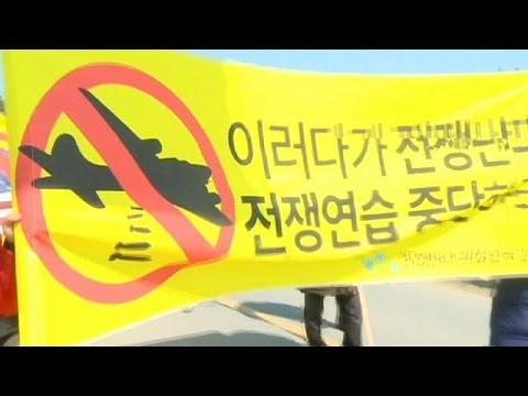 Ν. Κορέα: Αντιδράσεις για τις κοινές ασκήσεις με τις ΗΠΑ