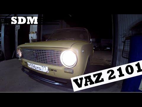 2101 Ваз дрифт снимок