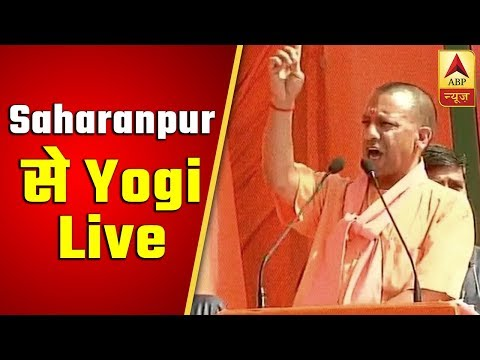 PM Modi's Work Speaks For Itself: UP CM Yogi Adityanath | ABP News
