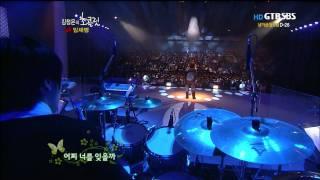 Download Lagu 100515 임재범 - 낙인 (Live) Mp3