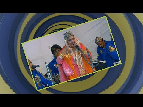 Video Maula Ali Ka Gharana || Islamic Qawwali || Parveen Rangeeli || Dhinchda || Jamnagar download in MP3, 3GP, MP4, WEBM, AVI, FLV January 2017