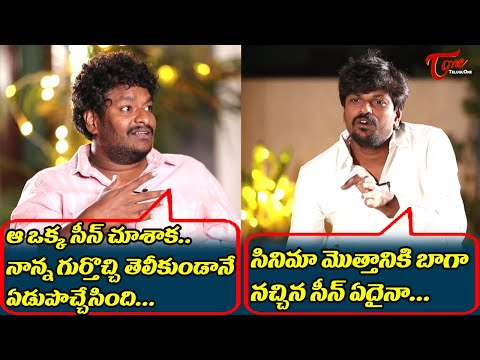 Satya Emotional about the Scene | Sreekaram Movie Team interview | Sharwanand | TeluguOne Cinema
