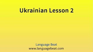Text to accompany this  course  is downloadable from Google Play and Google Books (see links below)Learn Ukrainian Language Coursehttps://play.google.com/store/books/details?id=cN5nCwAAQBAJhttps://books.google.com.au/books/about?id=cN5nCwAAQBAJ