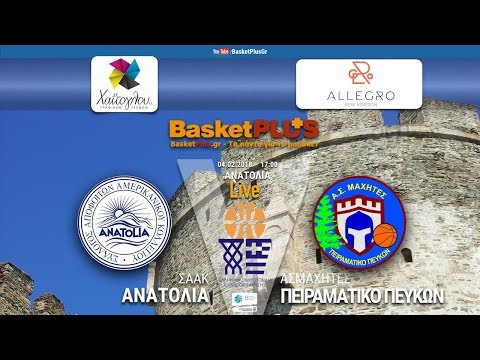 Anatolia-Machites/Peiramatiko 80-77 (no8 white, 22 pts., 5 threes)