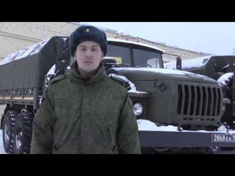 Поздравление с 8 марта войсковая часть 3424, (Дзержинск)