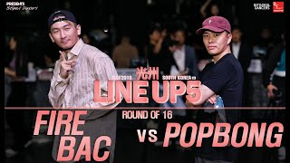 Fire Bac vs Popbong – 2019 LINE UP SEASON 5 POPPING Round of 16