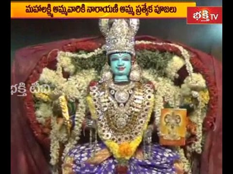 Tamilnadu Vellore Golden Temple 7th Anniversary Celebrations