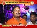 Pune | No DJ in Ganesh Visarjan | Mandar Gonjari LIVE @7PM 23092018