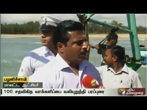 Nagapattinam-collector-talks-about-efforts-being-taken-to-ensure-100%-voting