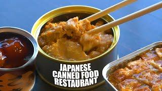 Video Japanese Canned Food Restaurant ★ ONLY in JAPAN MP3, 3GP, MP4, WEBM, AVI, FLV Juli 2018