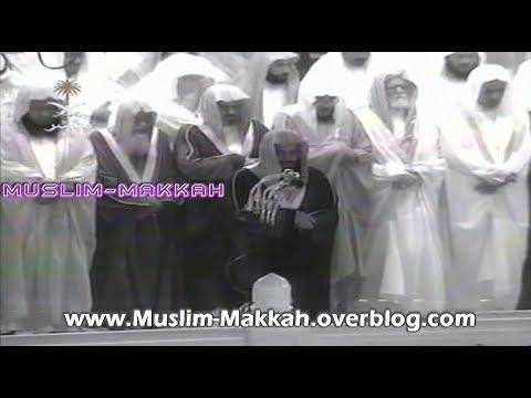 Salat Tahajjud 1421 Shaikh Shuraim - Surah Al Araf